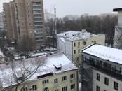 Квартиры,  Москва Достоевская, цена 11 000 000 рублей, Фото