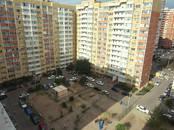 Квартиры,  Краснодарский край Краснодар, цена 5 460 000 рублей, Фото