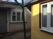 Квартиры,  Краснодарский край Краснодар, цена 1 856 000 рублей, Фото