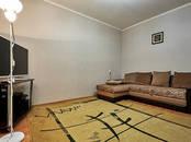Квартиры,  Краснодарский край Краснодар, цена 2 710 000 рублей, Фото