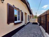 Дома, хозяйства,  Краснодарский край Краснодар, цена 4 350 000 рублей, Фото