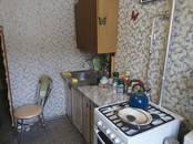 Квартиры,  Нижегородская область Нижний Новгород, цена 3 000 000 рублей, Фото