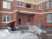 Квартиры,  Московская область Королев, цена 3 900 000 рублей, Фото