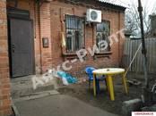 Квартиры,  Краснодарский край Краснодар, цена 1 299 000 рублей, Фото