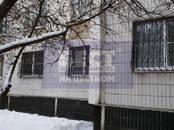 Квартиры,  Москва Петровско-Разумовская, цена 11 000 000 рублей, Фото