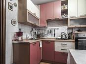 Квартиры,  Москва Орехово, цена 7 300 000 рублей, Фото