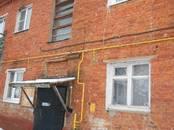 Квартиры,  Московская область Волоколамск, цена 1 750 000 рублей, Фото