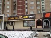 Офисы,  Москва Лермонтовский проспект, цена 1 200 000 рублей/мес., Фото