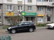Офисы,  Москва Петровско-Разумовская, цена 38 700 000 рублей, Фото