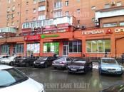 Здания и комплексы,  Москва Бауманская, цена 600 000 рублей/мес., Фото