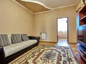 Квартиры,  Краснодарский край Краснодар, цена 4 150 000 рублей, Фото