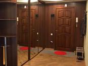 Квартиры,  Краснодарский край Краснодар, цена 4 749 000 рублей, Фото