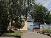 Офисы,  Москва Электрозаводская, цена 114 308 рублей/мес., Фото