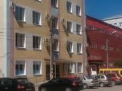 Офисы,  Рязанская область Рязань, цена 8 470 рублей/мес., Фото