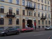 Квартиры,  Санкт-Петербург Гостиный двор, цена 15 700 000 рублей, Фото
