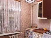 Квартиры,  Московская область Томилино, цена 3 099 000 рублей, Фото