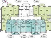 Квартиры,  Московская область Люберцы, цена 5 053 550 рублей, Фото
