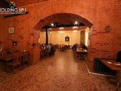 Офисы,  Москва Киевская, цена 190 225 рублей/мес., Фото