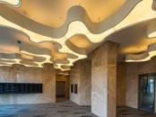 Квартиры,  Москва Университет, цена 19 600 000 рублей, Фото