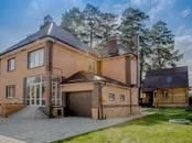 Дома, хозяйства,  Московская область Наро-Фоминск, цена 14 950 000 рублей, Фото