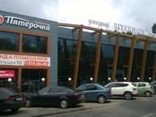 Магазины,  Москва Павелецкая, цена 101 896 рублей/мес., Фото