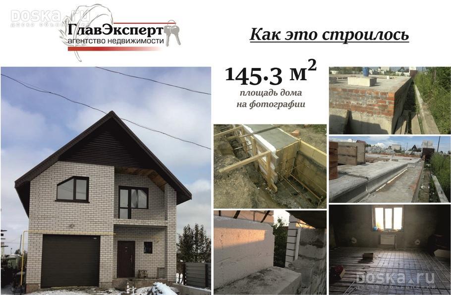 создании сделки по недвижимости в алтайском крае собственно
