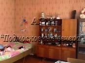 Квартиры,  Московская область Раменский район, цена 2 300 000 рублей, Фото