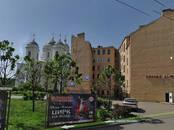Квартиры,  Санкт-Петербург Спортивная, цена 5 400 000 рублей, Фото