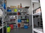 Офисы,  Москва Белорусская, цена 466 667 рублей/мес., Фото