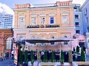 Здания и комплексы,  Москва Театральная, цена 685 789 850 рублей, Фото