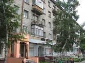 Квартиры,  Новосибирская область Новосибирск, цена 2 996 000 рублей, Фото