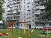 Квартиры,  Новосибирская область Новосибирск, цена 1 906 000 рублей, Фото
