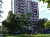 Квартиры,  Москва Водный стадион, цена 5 900 000 рублей, Фото