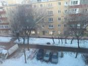 Квартиры,  Московская область Раменское, цена 3 700 000 рублей, Фото