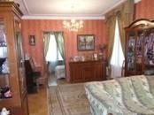 Квартиры,  Московская область Жуковский, цена 7 850 000 рублей, Фото