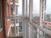 Квартиры,  Краснодарский край Краснодар, цена 1 510 000 рублей, Фото