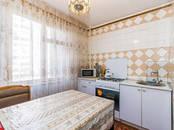Квартиры,  Краснодарский край Краснодар, цена 3 230 000 рублей, Фото