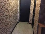Квартиры,  Краснодарский край Краснодар, цена 850 000 рублей, Фото