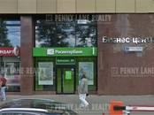 Здания и комплексы,  Москва Багратионовская, цена 726 000 рублей/мес., Фото