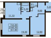 Квартиры,  Санкт-Петербург Гражданский проспект, цена 4 175 200 рублей, Фото