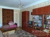 Квартиры,  Новосибирская область Новосибирск, цена 1 703 000 рублей, Фото