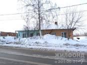 Квартиры,  Новосибирская область Новосибирск, цена 848 000 рублей, Фото