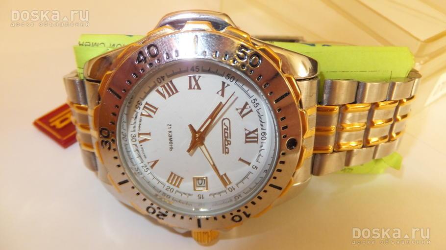 Недорогие часы до 2000 грн в Украине Купить