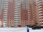 Квартиры,  Московская область Подольск, цена 2 875 000 рублей, Фото