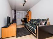 Квартиры,  Краснодарский край Краснодар, цена 2 590 000 рублей, Фото