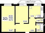 Квартиры,  Краснодарский край Динская, цена 1 500 000 рублей, Фото