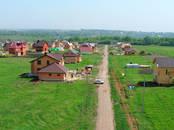 Земля и участки,  Иркутская область Иркутск, цена 160 000 рублей, Фото