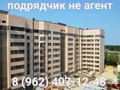 Квартиры,  Ставропольский край Ставрополь, цена 1 745 800 рублей, Фото