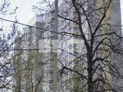 Квартиры,  Москва Молодежная, цена 13 500 000 рублей, Фото