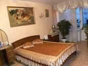 Квартиры,  Амурская область Белогорск, цена 2 950 000 рублей, Фото